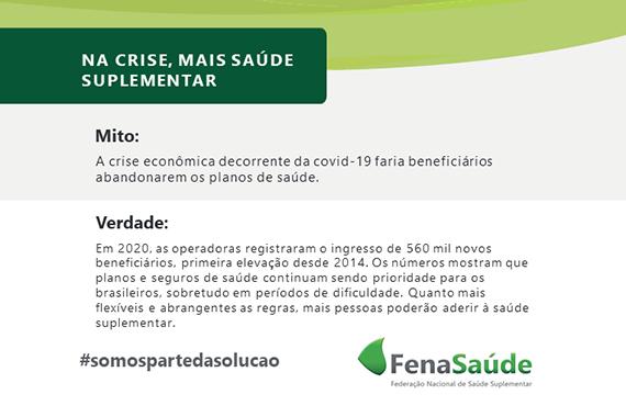 Card-Campanha-Mito-Verdade-Na-crise-mais-saude-suplementar-site.png
